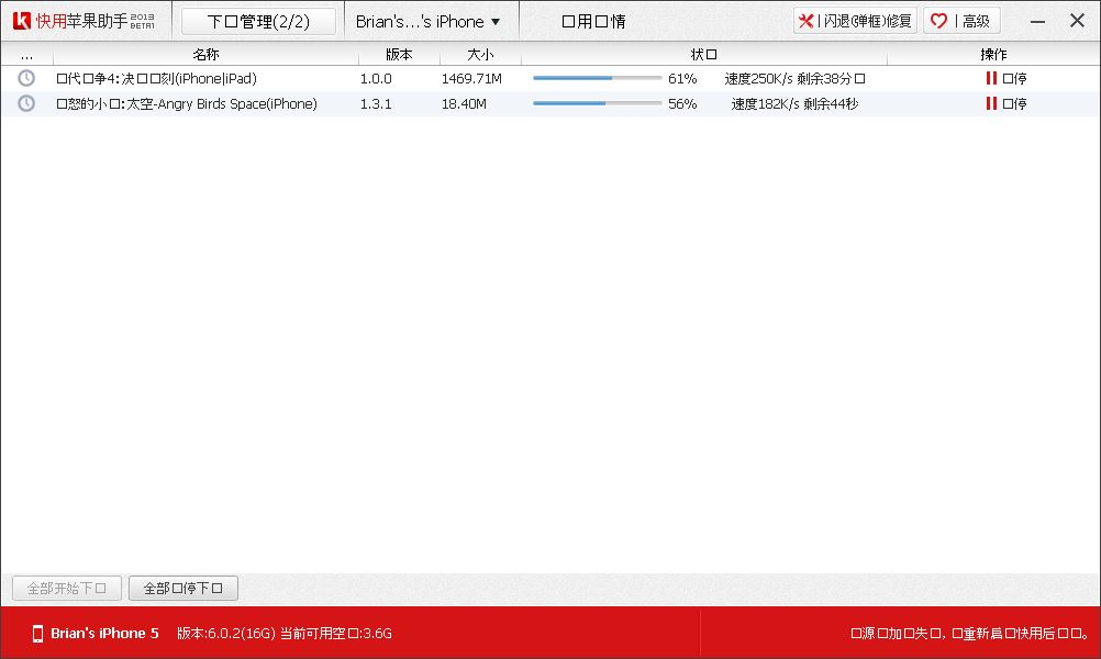 ~youwave for android home 3.2 patch