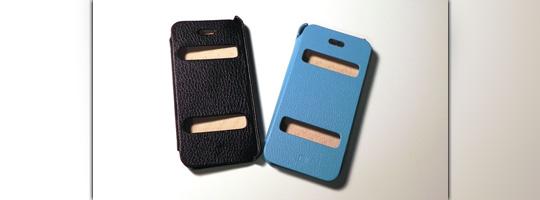 labato_leather_flip_cases_featured