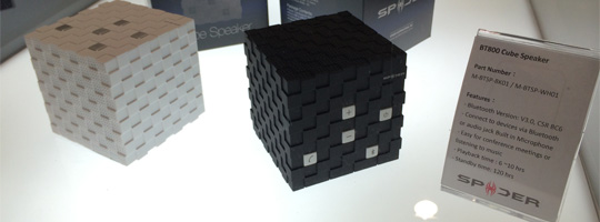 spider_bt800_cube_speaker_featured