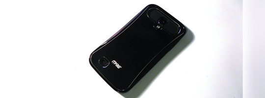 mpero_black_aluminum_gs4_featured
